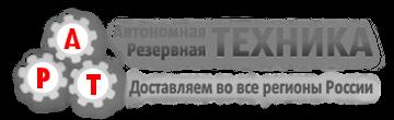 """Интернет-магазин ООО """"Автономная Резервная Техника"""""""