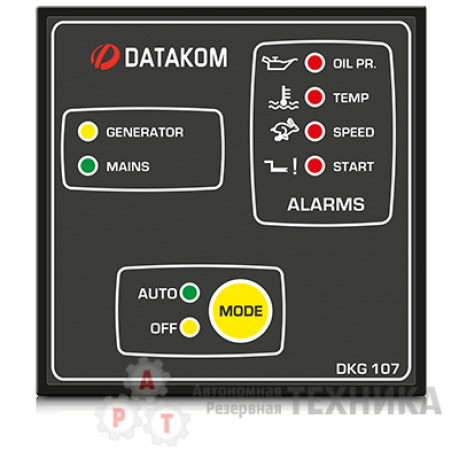 Контроллер DATAKOM DKG-107