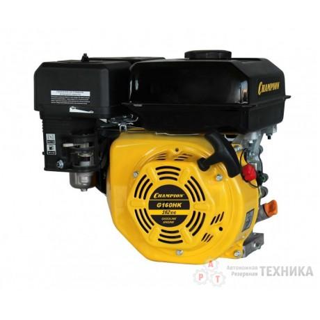 Бензиновый двигатель CHAMPION G160HK