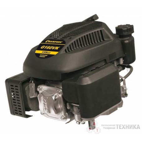 Бензиновый двигатель CHAMPION G160VK