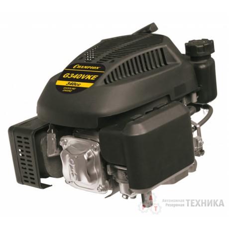 Бензиновый двигатель CHAMPION G340VKE