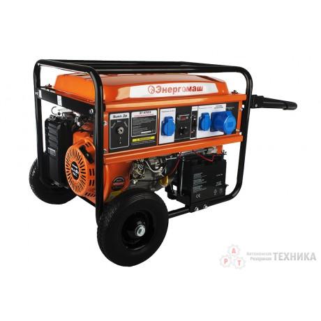 Бензиновый генератор Энергомаш ЭГ-8765Э