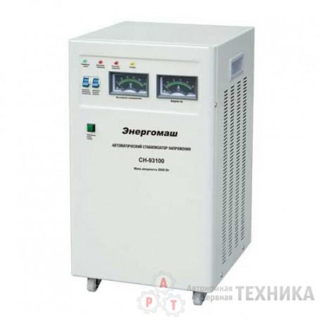 Стабилизатор напряжения Энергомаш СН-93100
