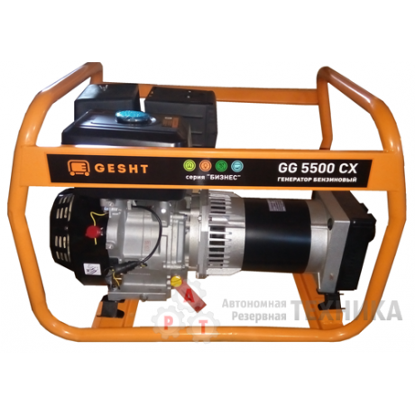 Бензиновый генератор GESHT GG5500CX