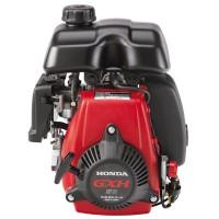 Двигатель бензиновый Honda GXH 50 SE