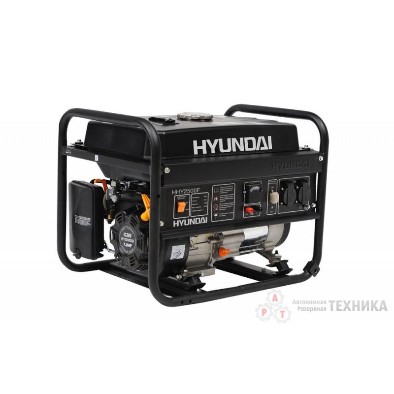 генератор бензиновый hyundai hhy2500f 2,2 квт