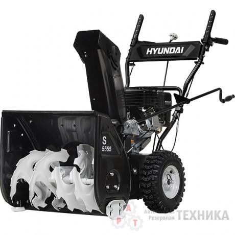 Бензиновый снегоуборщик HYUNDAI S 5555 (S 5556)