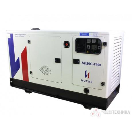 Дизельный генератор Исток АД20С-Т400-РПМ21 (РПМ25)