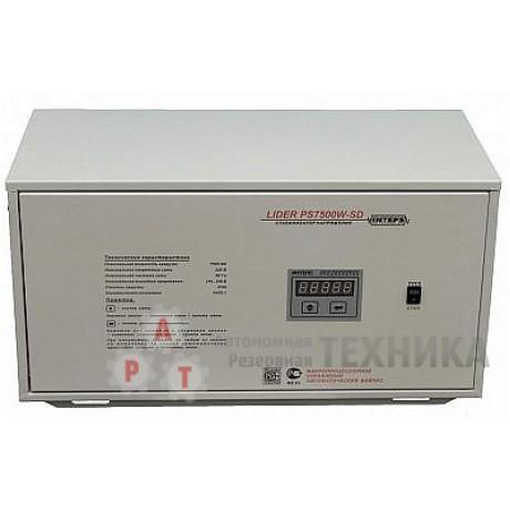 Стабилизатор напряжения Lider PS 7500 W-SD