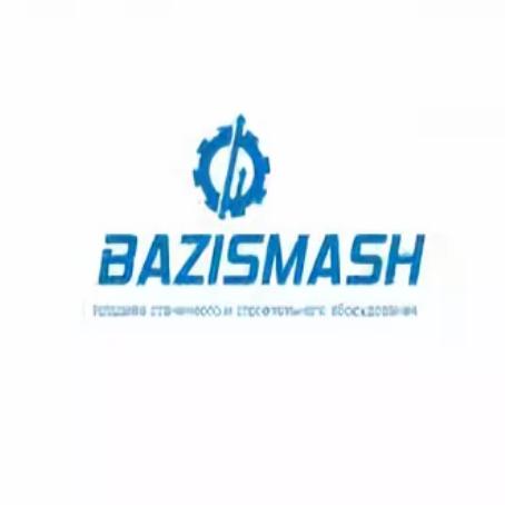 Базисмаш