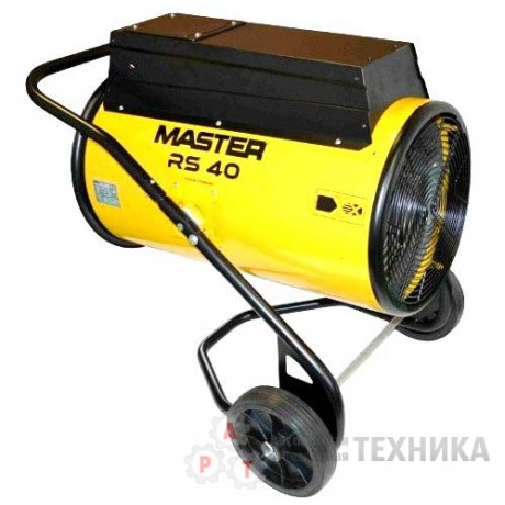 Электрическая тепловая пушка Master RS 40
