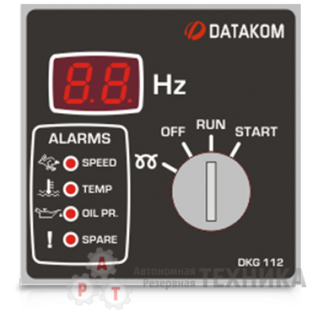 Контроллер DATAKOM DKG-112 РУЧНОЙ ЗАПУСК ГЕНЕРАТОРА (12V ENERGIZE TO START)