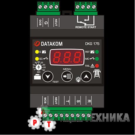 Контроллер DATAKOM DKG-175 DIN RAIL АВТОМАТИЧЕСКОЕ ПЕРЕКЛЮЧЕНИЕ СЕТИ (СУХ.КОНТ.НА ЗАПУСК ГЕНЕР., ПРОГРАММИРУЕМЫЙ)