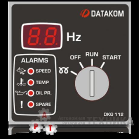 Контроллер DATAKOM DKG-112 РУЧНОЙ ЗАПУСК ГЕНЕРАТОРА (12V ENERGIZE TO STOP)