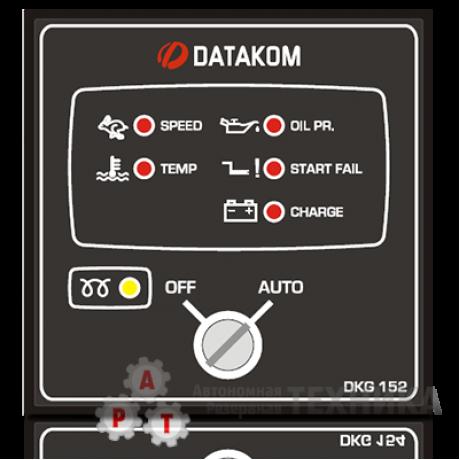 Контроллер DATAKOM DKG-152 УДАЛЕННЫЙ ЗАПУСК ГЕНЕРАТОРА (РЕЛЕЙНЫЕ ВЫХОДЫ 10А)